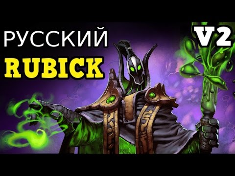 видео: РУССКАЯ ОЗВУЧКА РУБИКА v2