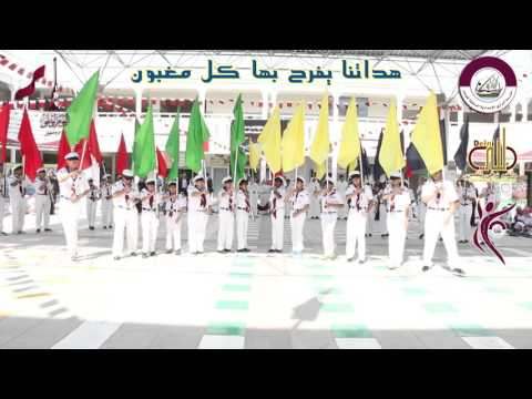 Qatar national day 2015, Al razi School