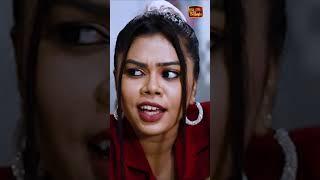 ඉරිසියාව #ITN #ITNSriLanka #ITNDigital #shorts #Aaliya Thumbnail