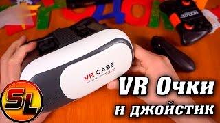 VR Case + джойстик полный обзор очков виртуальной реальности!