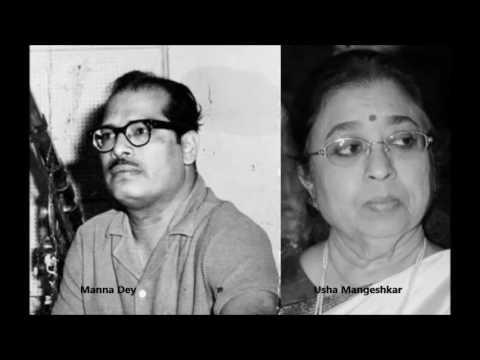 AAYI PHIR SE BAHAAR (1960) - Khilen phool raah mein - Manna Dey & Usha  Mangeshkar - YouTube