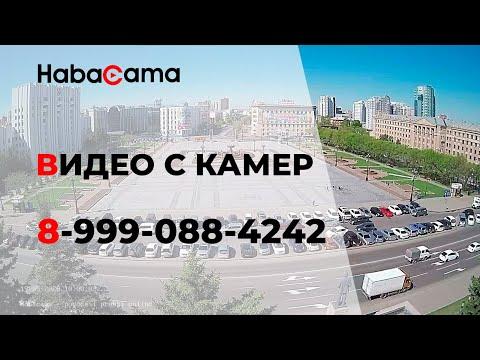 Хабаровск. Площадь Ленина.