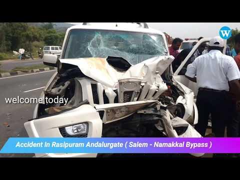 Rasipuram Andalurgate Bypass Accident | 108 Ambulance Not Arrived | Bangalore Family Injured