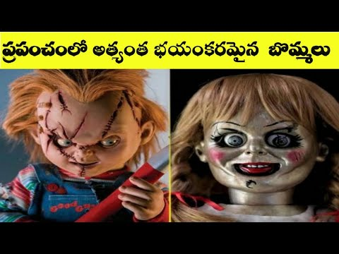 Top 10 Real Haunted Dolls and Terrifying in Telugu || Unknown Facts || VSR Telugu World Facts