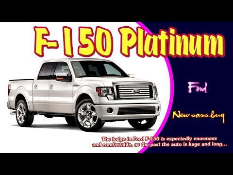 Ford F- Platinum |  ford f- platinum edition |  ford f- platinum x