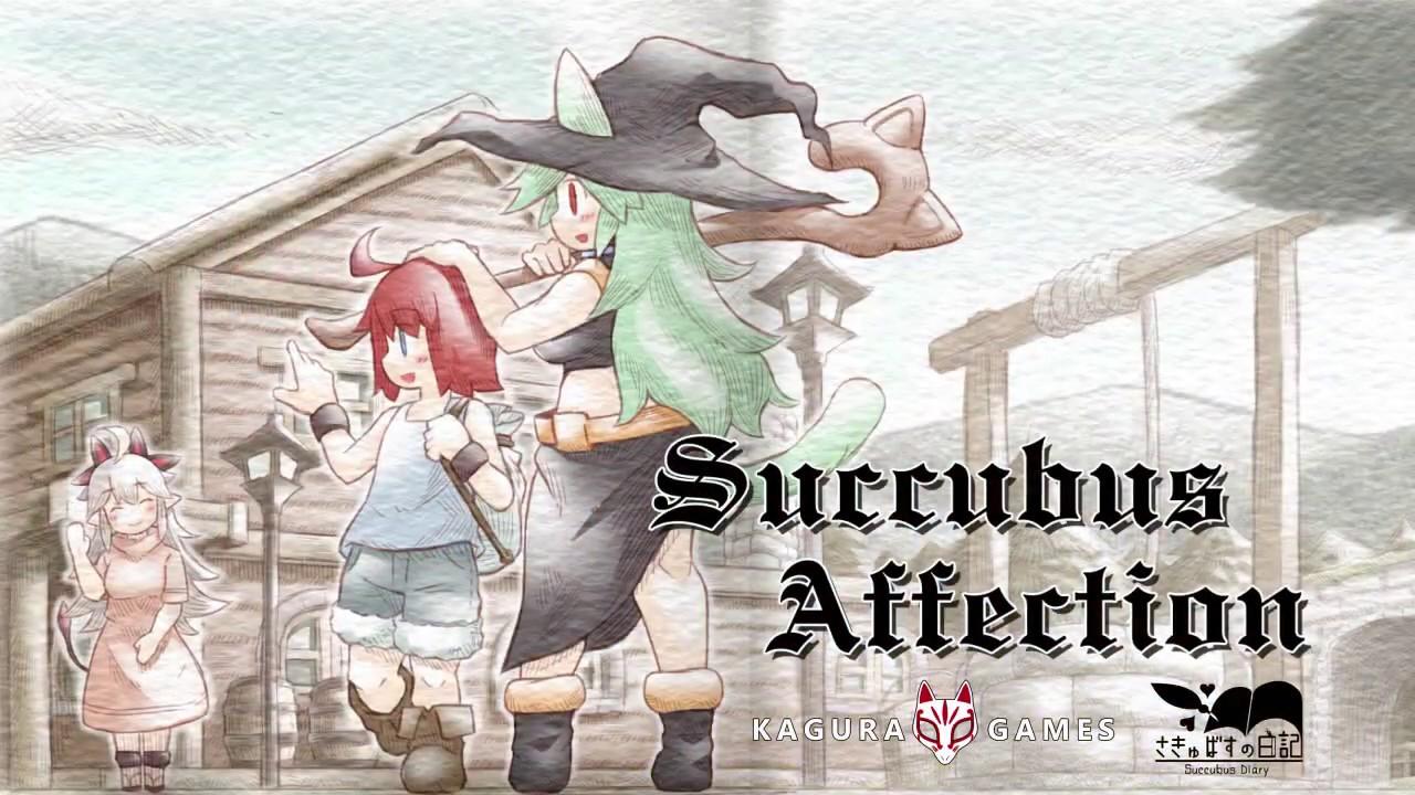 Succubus Affection - Official Trailer