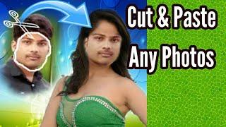 Cut And Paste Photo Seamless Edit App Review & Tutorial screenshot 5