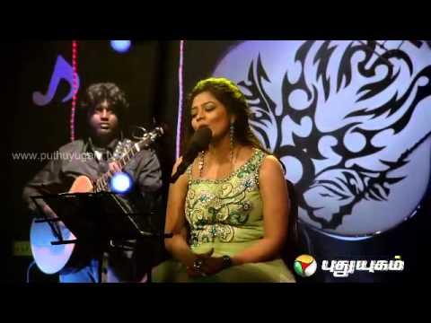 Paartha Nyabagam Illayo : Yugam Unplugged (22/03/2014)