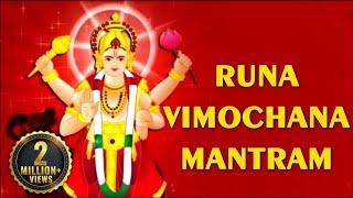 Runa Vimochana Mantram | Runa Vimochana Stotram | Bhakti Songs