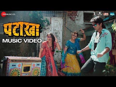 Pataakha Music Video | Sanya Malhotra, Radhika Madan & Sunil Grover | Vishal Bhardwaj | Gulzar