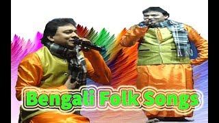 Tomader Kripate Bengali Folk Songs Samiran Das Baul Song New Singer song