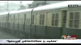 Chennai: Electric trains will be operated at slower pace