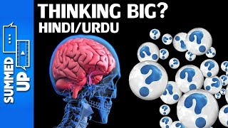 The Magic Of Thinking Big Book Summary Hindi | Stop Making Excuses (Today) | Summed Up