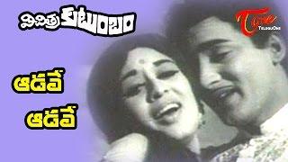 Vichitra Kutumbam Songs - Aadave Aadave - Sobhan Babu - Meena Kumari