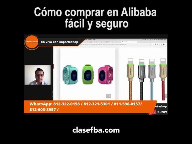 Cómo comprar en Alibaba fácil y seguro