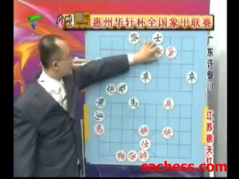 xiangqi(chinese chess) guangdong sports - xuyinchuan vs xutianhong