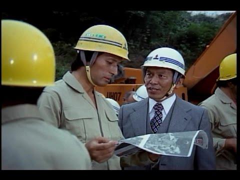 風雪の海峡 青函トンネルは、今… (1978)