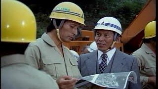 追悼加藤武さん 鉄道建設公団協力の1978年作品 脚本 松山善三 監督 森川...