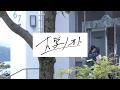 2017年1月31日放送 菊池芙生子さん の動画、YouTube動画。