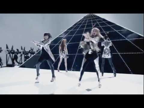 2NE1's iLLUMINATI Scene