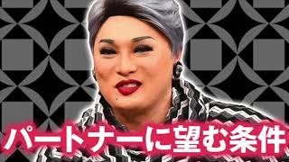 ナジャ・グランディーバ 松井愛(MBSアナウンサー) 古川圭子(MBSアナ...