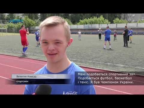 ТРК Аверс: «Особливі» спортсмени готуються до Олімпіади України