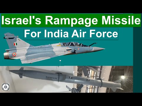 Israel's Rampage Missile For India | Elbit Systems |  Israel Military Industries Systems