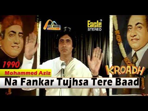 Na Fankar Tujhsa Tere Baad((Eagle Jhankar)) Kroadh(1990))_with GEET MAHAL