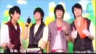 Watch Fahrenheit Xin Li You Shu video