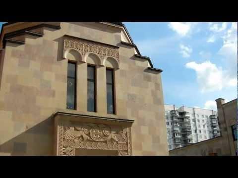 Армянская Церковь в Москве, 1992-2012