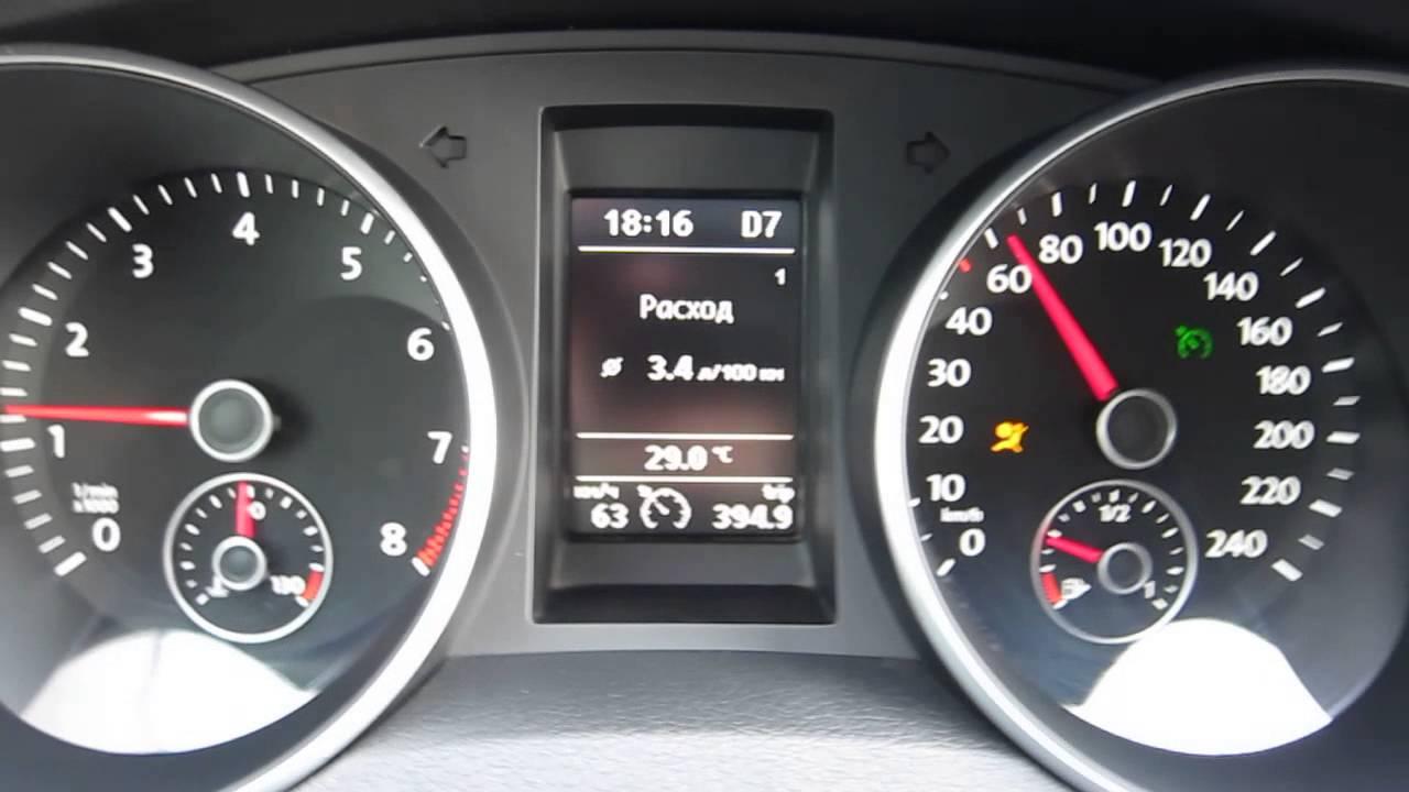 Volkswagen golf fuel consumption