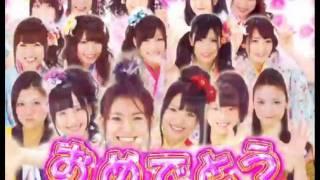 オリジナルソング「恋のお縄」に合わせてAKB、SKE、SDNから結成されたス...