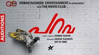 Parava Audition