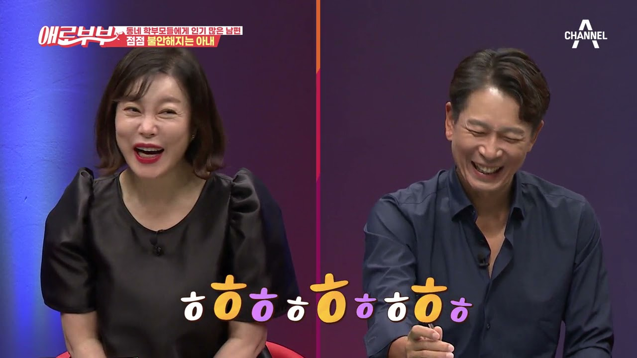 [예능] 애로부부 60회_210920_암으로 삐뚤어진 남편의 폭주는 어디까지?!