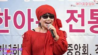 가수 예진 내 맘에 쏙드는 사람 배기모중앙회 2018신년회 뉴힐탑호텔 2018.1.28.