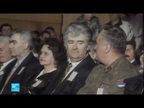 الحكم على الزعيم السابق لصرب البوسنة رادوفان كراديتش بالسجن مدى الحياة  - نشر قبل 32 دقيقة