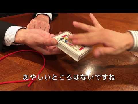 Ultra Gravity Box 2020 by Tenyo Magic
