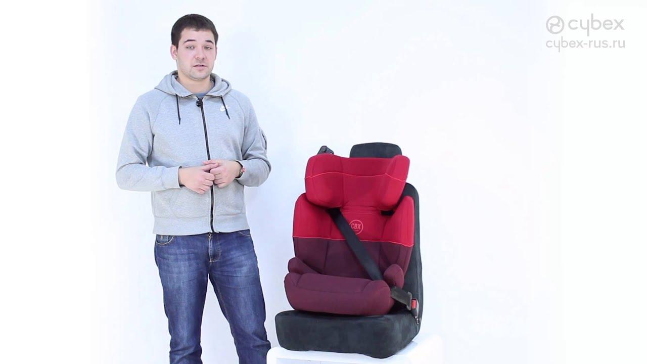cybex free fix youtube. Black Bedroom Furniture Sets. Home Design Ideas