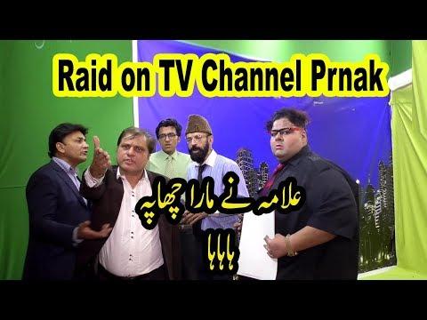 Raid On TV Channel Prank  | Allama Pranks | Lahore TV | KSA | UAE | USA | UK | India