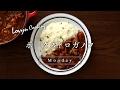 【Lovyu 2017/2/27】 ポークストロガノフ の動画、YouTube動画。