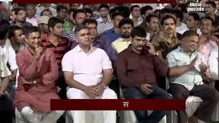 Chunavi Chausar-Begusarai Chunav-Bihar-On 13th Sep 2015