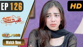 Pakistani Drama | Mohabbat Zindagi Hai - Episode 126 | Express Entertainment Dramas | Madiha