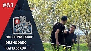 Xafa bo'lish yo'q 63-son Dilshodbek Kattabekovni dalaga qutida tashlab ketishdi! (06.04.2019)