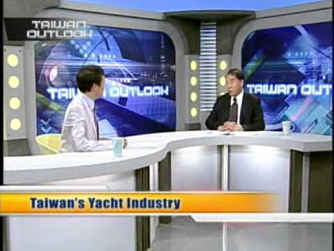 台灣宏觀電視─「TAIWAN OUTLOOK」蔡宗亮 Taiwan's Yacht Industry