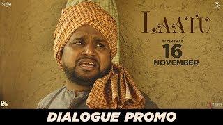 Laatu - Funny Scene - Kanjar De Putt - Sardar Sohi | Gagan Kokri | Karamjit Anmol | Punjabi Movie