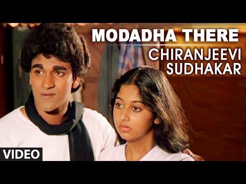 MODADHA THERE  || CHIRANJEEVI SUDHAKAR || RAGHAVENDRA RAJKUMAR, MONISHA