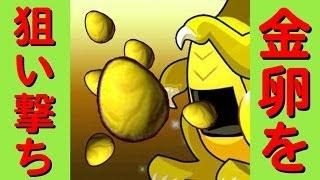 【超裏技】パズドラのレアガチャで金卵を狙い撃ち!【ゴッドフェス】