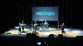 Катерина Голицына и Раиса Отрадная - Подруга