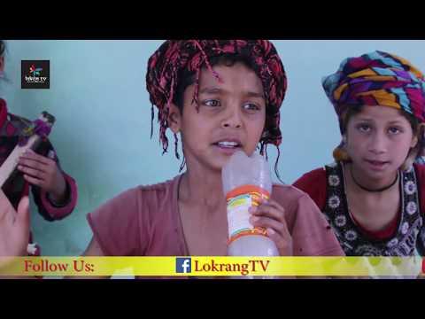Rumali Ko Gantha | Latest Kumauni HD Video 2017 | Jitendra Tomkyal | Funny Video Lokrang | TV