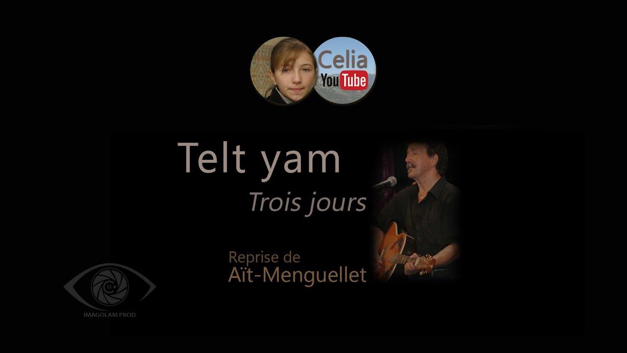 MARRAKECH GRATUITEMENT MP3 T9ITI9AT TÉLÉCHARGER